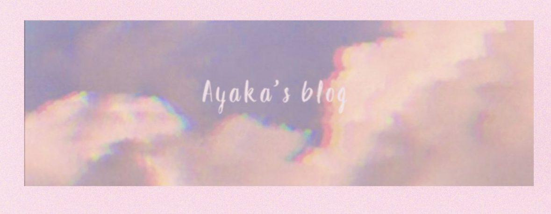 旅行大好き美容師 Ayaka's blog